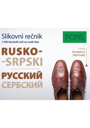 Mali slikovni rečnik srpsko-ruski